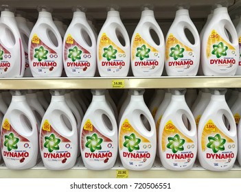 KUALA LUMPUR, MALAYSIA - SEPTEMBER 23, 2017: Dynamo power gel on shelf in hypermarket. Dynamo power gel is the leading concentrated liquid laundry detergent in Malaysia with largest market share
