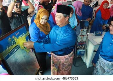 KUALA LUMPUR, MALAYSIA-AUGUST 23, 2014: Deputy Prime Minister of Malaysia, Muhyiddin Yasin during ceremonial Malaysia Cooperative Day in Kuala Pilah, Negeri Sembilan.