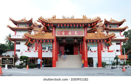 KUALA LUMPUR - MAR 17, 2018: Facade of Thean Hou Temple main entrance in Seputeh, KL. The grand syncretic architecture has made the temple a popular tourist destination.