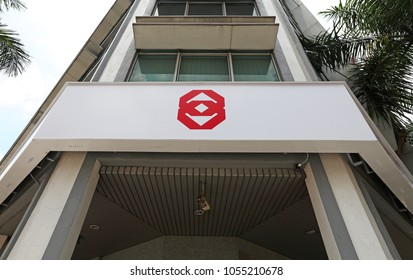 KUALA LUMPUR - MAR 19, 2018: Facade of Public Bank signboard in Brickfields, KL. The bank is Malaysia's largest financial services group by shareholder fund.