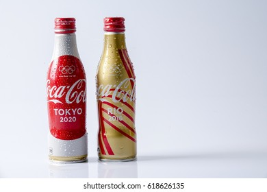 KUALA LUMPUR- MARCH 19, 2017: Coca-Cola world cup's cans. Coca-cola is the world's most selling carbonated soft drink