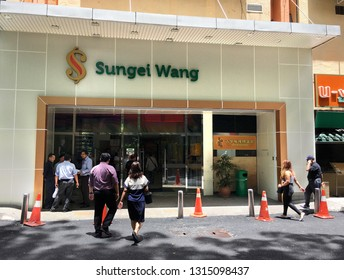 KUALA LUMPUR - MARCH 2018: The entrance of the Sungei Wang mall located in the city center. The shopping center was incorporated on 16 May 1972 and was opened for business in 1977