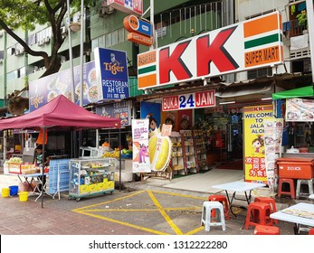 Kuala Lumpur, MY - JANUARY 14, 2019: The most famous 24h convenience store, KK Super Mart, are opening as merchandise near Jalan Alor, the famous local food street.