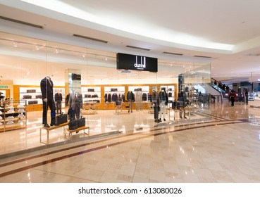 KUALA LUMPUR - SEP 13, 2016: Dunhill store in the Suria KLCC mall. Alfred Dunhill, Ltd. is a British luxury goods brand, specializing in ready to wear, custom menswear, leather goods and accessories.