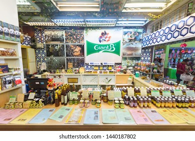 KUALA LUMPUR - SEPT 12, 2017: GiantB honey store at Central Market. It was founded in 1888 and used as a wet market while the current Art Deco style building was completed in 1937.