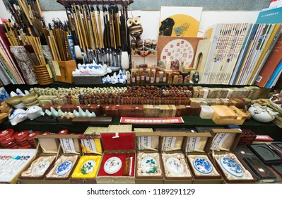 KUALA LUMPUR - SEPTEMBER 12, 2017: A calligraphy store with a range of penman goods at the Central Market. It was founded in 1888 and originally used as a wet market