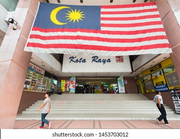 KUALA LUMPUR - SEPTEMBER 12, 2017: A passage in the second floor of Central Market. It was founded in 1888 and originally used as a wet market.