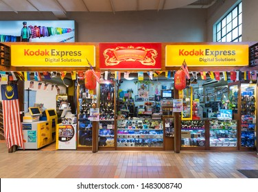 KUALA LUMPUR - SEPTEMBER 12, 2017: Kodak Express boutique at the Central Market. Kodak Express is the world's largest branded photo processing network operating in 41 countries
