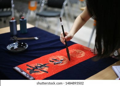 Kuala Lumpur,22 August 2019-Malaysia. A close up shots of Chinese calligraphy tools such as brush, ink, red paper and paper weights.
