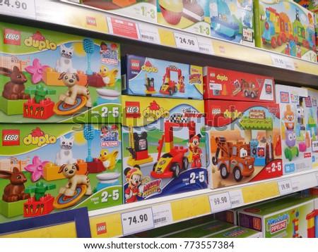 Kuala Lumpur Malaysia December 12 Th 2017 Lego Duplo Stock Photo