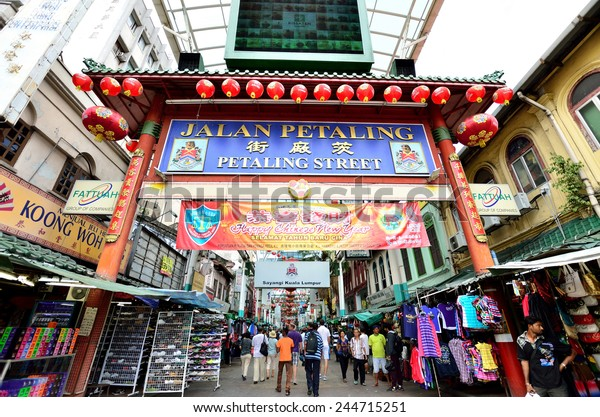 Kuala Lumpur,Malaysia - February 16, 2014 : Petaling Street is a china town which is located in Kuala Lumpur,Malaysia.It usually crowded with locals as well as tourists.