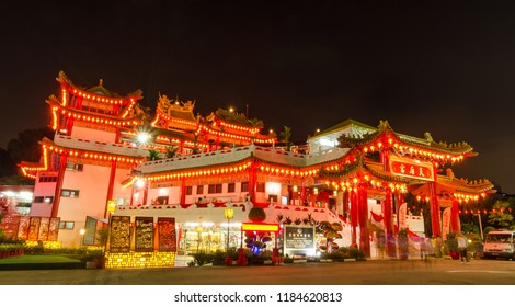 Kuala Lumpur,Malaysia - February 22, 2018 : During Chinese New Year,many people come to Thean Hou Temple to pray for a better year head.