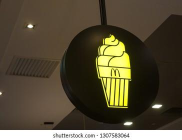 Kuala Lumpur,Malaysia - February 5,2019 : McDonald's Ice Cream logo sign in the shopping mall.