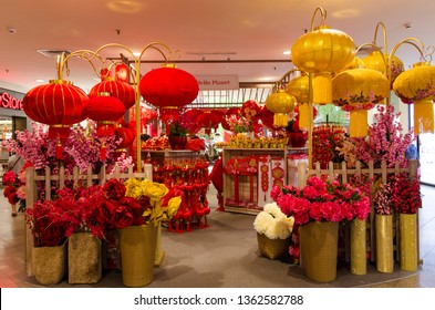 Kuala Lumpur,Malaysia - February 7,2019 : Variety types of Chinese New Year decoration selling in the Mid Valley Megamall.English translation for foreign text means blessing and gong xi fatt chai.