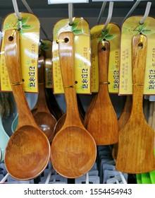 KUALA TERENGGANU, MALAYSIA-NOVEMBER 9, 2019 :  Assortment of environmental friendly cooking utensils on sale at a local shop in Terengganu.