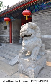 Kuan Ti Temple in Zhongguancun in Beijing, China.