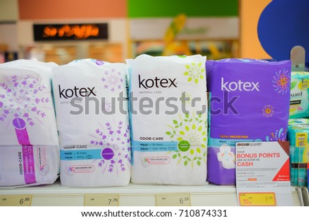Kuantan Malaysia August 28th 2017 Kotex Stock Photo Edit Now