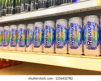 Kuantan, Pahang, Malaysia- 12 December 2018; A Revive isotonic can buy at supermarket. Revive isotonic is sport drink for athletes