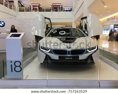 Kuantan Pahang Malaysia November 17th 2017 Stock Photo Edit Now