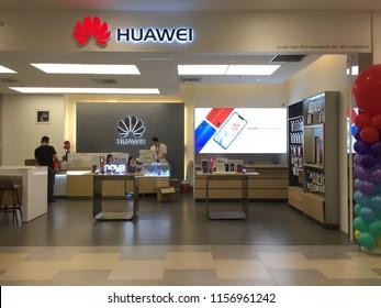 KUANTAN, PAHANG, MY - AUGUST 14, 2018: HUAWEI Mobile Retailers in Kuantan City mall.