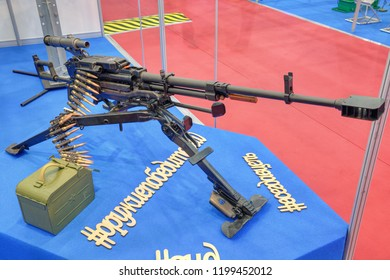 "KUBINKA, MOSCOW OBLAST, RUSSIA - AUG 21, 2018: Large-caliber machine gun ""Cord"" caliber 12.7 mm at the International military-technical forum ARMY-2018 in military park ""Patriot"""