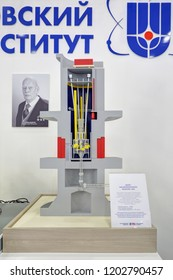KUBINKA, MOSCOW OBLAST, RUSSIA - AUG 21, 2018: The layout of the neutron high-flux water-water research reactor PIK of the Kurchatov Institute at the International military-technical forum ARMY-2018