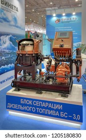 KUBINKA, MOSCOW OBLAST, RUSSIA - AUG 21, 2018: Diesel fuel separation unit at the International military-technical forum ARMY-2018 in military park Patriot