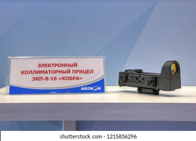 KUBINKA, MOSCOW OBLAST, RUSSIA - AUG 21, 2018: The electronic reflex sight the International military-technical forum ARMY-2018