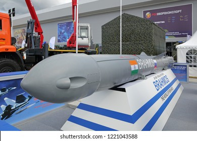 KUBINKA, MOSCOW OBLAST, RUSSIA - AUG 22, 2018: Supersonic cruise missile BRAHMOS at the International military-technical forum ARMY-2018 in military park Patriot
