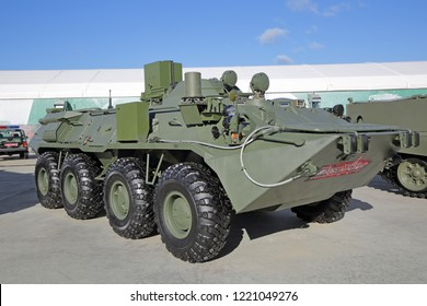 KUBINKA, MOSCOW OBLAST, RUSSIA - AUG 22, 2018: International military-technical forum ARMY-2018 in military park Patriot. Vehicle radiation, chemical and biological intelligence based on the BTR-80