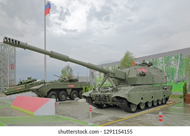 KUBINKA, MOSCOW OBLAST, RUSSIA - AUG 21, 2018: The 2S35 Koalitsiya-SV is a Russian 152-mm self-propelled howitzer army artillery at the International military-technical forum ARMY-2018
