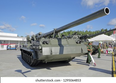 KUBINKA, MOSCOW OBLAST, RUSSIA - AUG 22, 2018: The 2S7M Malka is a Soviet self-propelled gun at the International military-technical forum ARMY-2018