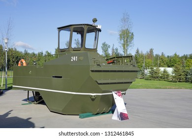 KUBINKA, MOSCOW OBLAST, RUSSIA - AUG 22, 2018: PST-1 self-propelled pontoon (pushing vehicle) at the International military-technical forum ARMY-2018 in military-Patriotic park