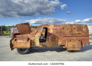 KUBINKA, MOSCOW OBLAST, RUSSIA - AUG 22, 2018: International military-technical forum ARMY-2018. Syrian exhibition. Homemade armored car, captured from terrorists in Syria