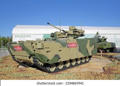 KUBINKA, MOSCOW OBLAST, RUSSIA - AUG 22, 2018: The infantry combat vehicle B-11 on the basis of a promising platform medium tracked Kurganets-25