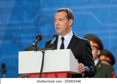 KUBINKA, MOSCOW OBLAST, RUSSIA - JUN 19, 2015: The Prime Minister of Russia Dmitry Medvedev at the closing ceremony of the International military-technical forum ARMY-2015 in military-Patriotic park