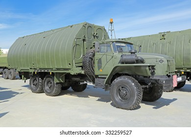 KUBINKA, MOSCOW OBLAST, RUSSIA - JUN 19, 2015: International military-technical forum ARMY-2015 in military-Patriotic park.  Pontoon-bridge park PMP (PMP-M) on the basis of the Ural-4320 truck
