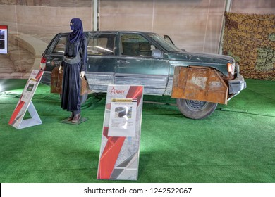 KUBINKA, RUSSIA - AUG 22, 2018: International military-technical forum ARMY-2018. Syrian exhibition. Suicide bomber car with armored wheels, engine and driver's seat, captured from terrorists in Syria