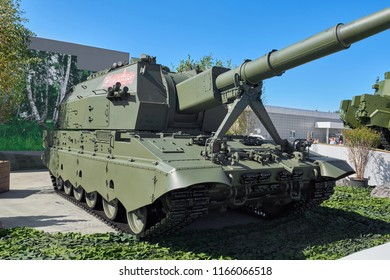 KUBINKA, RUSSIA, AUG.24, 2018: Modern Russian military howitzer 2C35 Koalitsiya CV with 152 mm cannon on International Military Technical Forum ARMY-2018 exhibition. Russian heavy tanks and howitzers