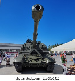KUBINKA, RUSSIA, AUG.24, 2018: Modern Russian military howitzer 2C19 M2 MSTA-SM with 152 mm cannon on International Military Technical Forum ARMY-2018 exhibition. Russian heavy tanks and howitzers