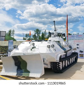 "Kubinka, Russia - June 17, 2015:  Combat Vehicle Fire Support ""Toros"" for arctic crews. International Military-Technical Forum ""Army-2015"", the park ""Patriot"", Moscow region."