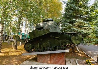 "Kubinka, Russia, September 2019. Kubinka tank museum, at the ""Patriot"" park. Soviet tank MS 1 (T18) from late 1920s outdoors."