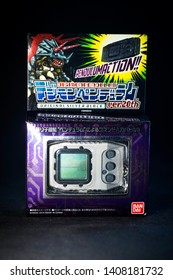 Kuching, Malaysia - May 2019. VPet 20th anniversary edition, Virtual Pet for the 20th Anniversary of the Digimon franchise but with plenty of new features. It contains all of the Ver.1 to Ver.5.