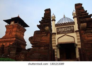 Kudus, Central Java, Indonesia-January 12th, 2019: Al Aqsa Manarat Qudus Mosque