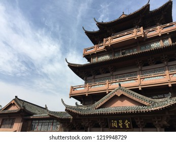 Kuixing Pavilion, Lizhuang (Chinese characters read 'Kuixing (Stride Star) Pavilion)