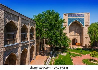 Kukeldash Madrasah, medieval madrasa in Tashkent, Uzbekistan.