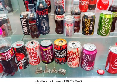 KULESHOVKA, RUSSIA - 13 DECEMBER 2018: Various Coca-Cola cans, bottles in museum