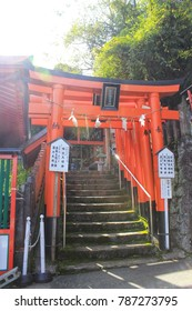 Kumamoto, Japan 11 Nov 2017 The entrance of the shrine in front of Kumamoto Castle is for the people to pay homage to the prosperity of life.
