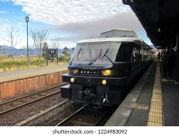 KUMAMOTO, JAPAN - JANUARY 18, 2015: The Aso Boy train coming to platform at Aso Station. It is a limited express train service runs between Kumamoto to Miyaji Station. Kyushu. Japan. Asia.