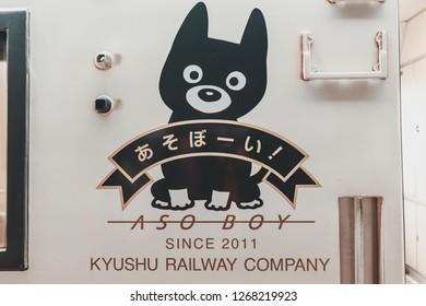"""Kumamoto, Japan - January 3, 2016: Exterior of Aso Boy train with its mascot """"Aso Kuroemon"""" on the side. The train is run by JR (Japan Railway) Kyushu Company from Kumamoto."""